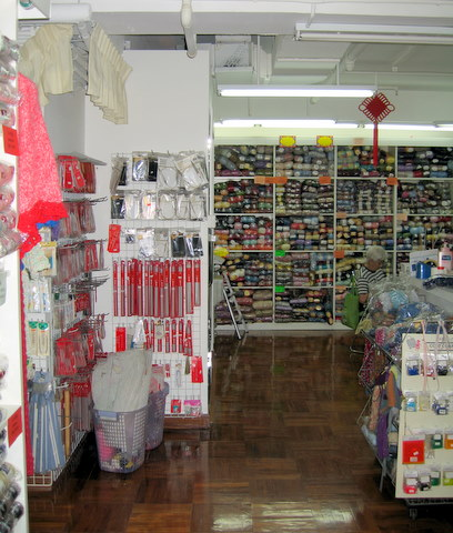 Hong Kong Stanley Market and other Shopping Reviews